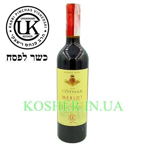 Вино кошерное Мерло красное п/сухое, Cotnar, 0.75л