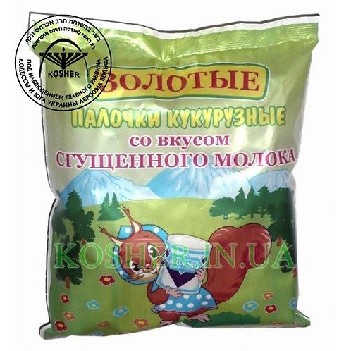 Кукурузные палочки кошерные «Сгущеное молоко», 60г