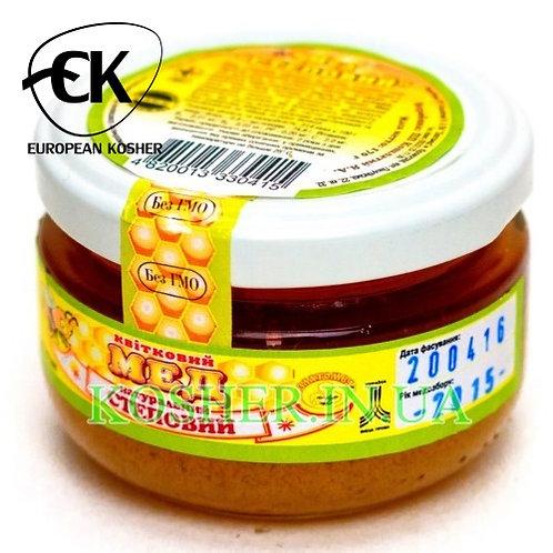 Мед кошерный натуральный Степной, ЗМ, 170г