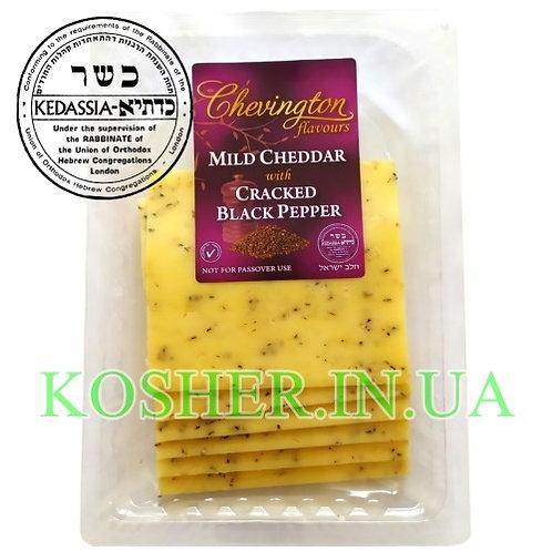 Сыр кошерый Чеддер Mild с Перцем нарезка, Chevington, 120г / גבינת צ'דר עם פלפל