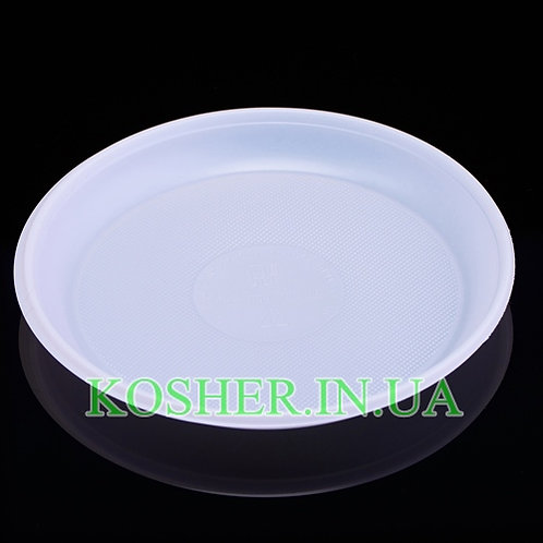 Тарелка одноразовая глубокая, 205мм, уп.100шт / צלחת חד פעמית