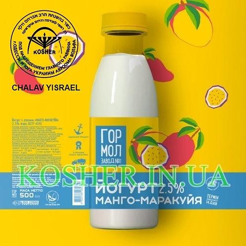 Йогурт кошерный питьевой 2,5% Манго-Маракуйя, ГМЗ, 500г/ יוגורט פרי תשוקה-מנגו