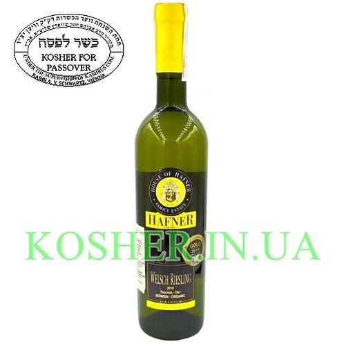 Вино Рислинг белое сухое кошерное на Песах, Hafner, 0.75л / יין ריזלינג לבן יבש