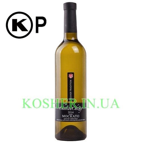 Вино кошерное Москато бел.игр.п/сл, Chateau Chizay, 0.75л