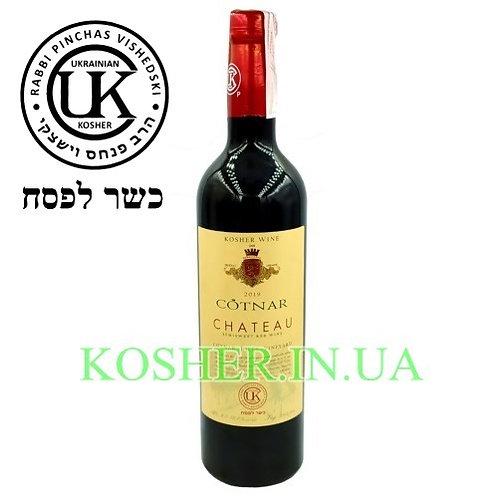 Вино кошерное Шато красное полусладкое, Cotnar, 0.75л