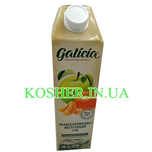 Сок кошерный Яблочно-Мандариновый 100%, Galicia, тетрапак 1л