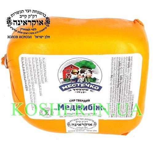 Сыр кошерный Междибуш 50% головка, Штетл, кг