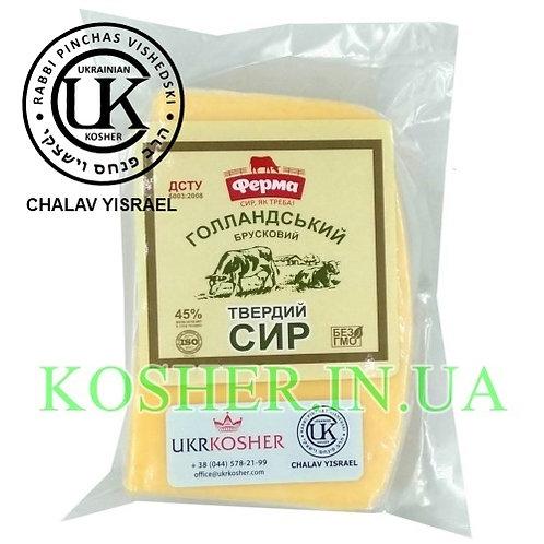 """Сыр кошерный """"Голландский"""" 45%, Ферма, кг / """"גבינה צהובה """"הולנדית"""