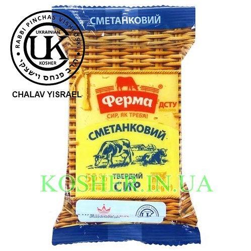 "Сыр кошерный ""Сметанковый"" 50%,Ферма,180г/ גבינה צהובה ""פרמה - סמעטנקוביה"" 180 ג"
