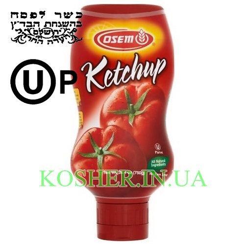 Кетчуп кошер на ПЕСАХ, Osem, 750г / קטשופ אסם