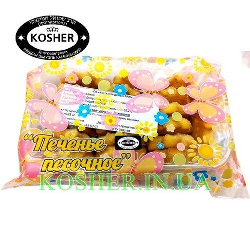 Печенье кошерное песочное Курабье, Конфетти, 250г