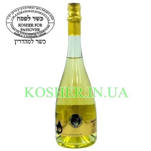 Вино MusCat бел.сух.игристое кошер на Песах,Otto,0.75л/ יין מוסקט לבן