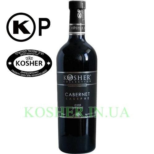 Вино кошерное Каберне кр. сух., KOSHER, 0.75л
