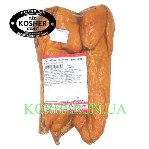Куриное филе кошерное копченое в/с к/в, КД, кг