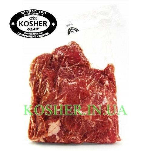 Говядина Гуляш кошерный, КД, кг