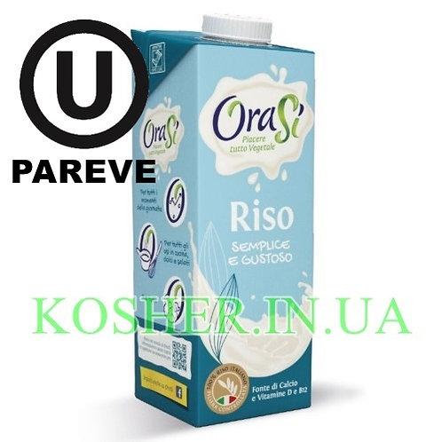 Рисовое молоко кошерное Без сахара, OraSi, 1л / חלב אורז (ללא סוכר) פרווה
