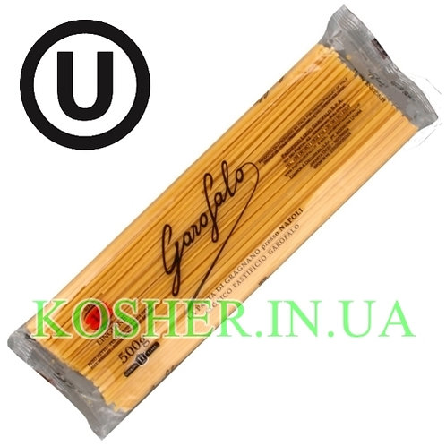 Макароны кошерные Linguine, Garofalo, 500г / פסטה לינגוויני
