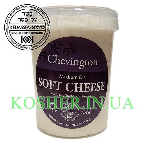 Сыр-крем кошер на Песах Soft, Chevington, 500г  / גבינת שמנת