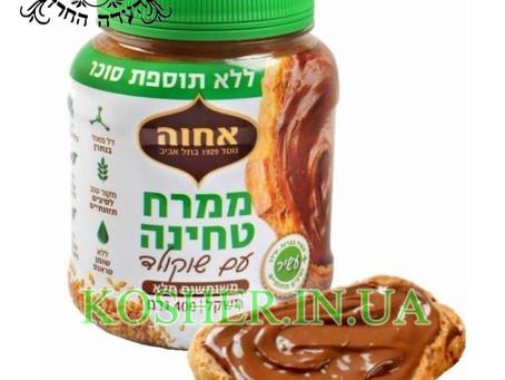 Кунжутная паста  без сахара с шоколадом, Achva