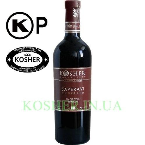 Вино кошерное Саперави кр. п/сух., KOSHER, 0.75л