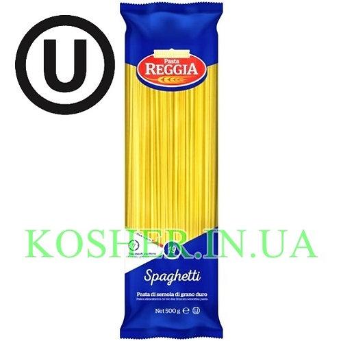 Макароны кошерные Спагетти, Reggia, 500г / פסטה ספגטי