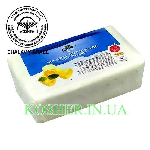 Масло кошерное сливочное Селянское 73%, GreenCow, кг / חמאה