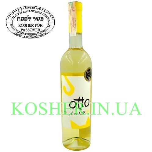 Вино Yellow MusCat белое п/сух. кошер на Песах,Otto,0.75л/ יין מוסקט לבן חצי יבש