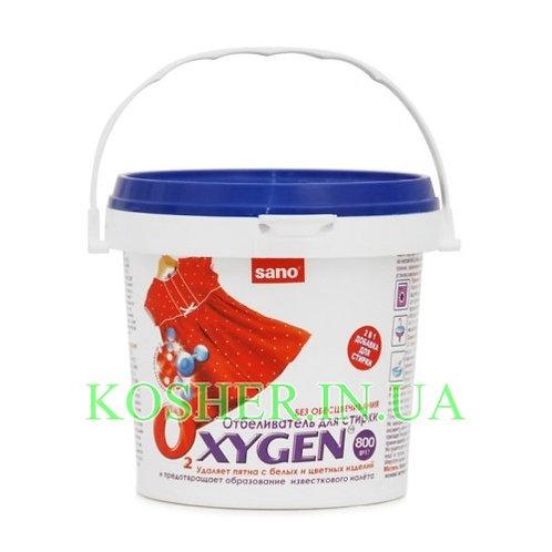 Пятновыводитель Oxygen 2в1 для стирки, Sano, 800г