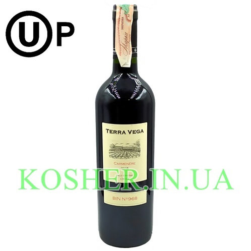 Вино Карменер красное сухое кошерное на Песах, Terra Vega, 0.75л