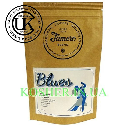 Кофе кошерный в зернах Blues, Jamero, 100/225г