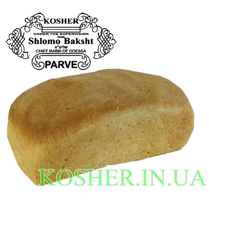 """Хлеб кошерный Пшеничный """"кирпичик"""", ВП, 600г"""