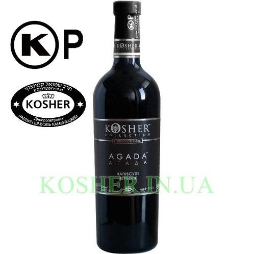 Вино кошерное Агада кр. п/сух., KOSHER, 0.75л