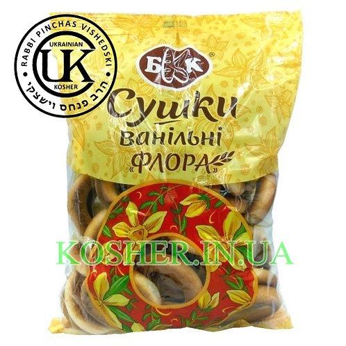 Сушки кошерные ванильные Флора, ВКК, 300г