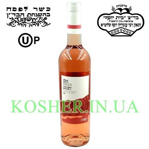 """Вино """"Dolev"""" Мускат Гамбург красное сладкое кошерное на Песах, Zion, 0.75л"""