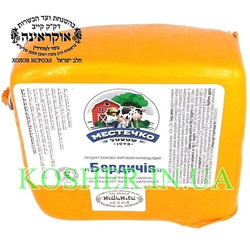 Сыр кошерный Бердичев 50% головка, Штетл, кг