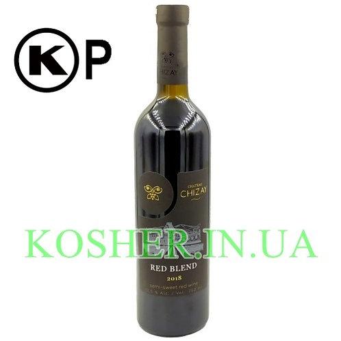 Вино кошерное Red Blend кр.п/сл, Chateau Chizay, 0.75л / יין אדום חצי מתוק