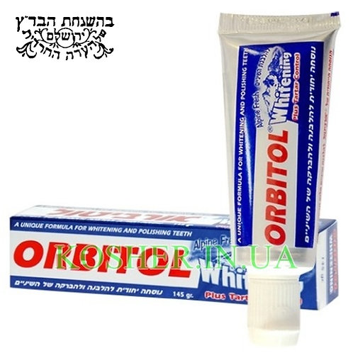 Зубная паста кошерная Отбеливающая AF,Orbitol,145г