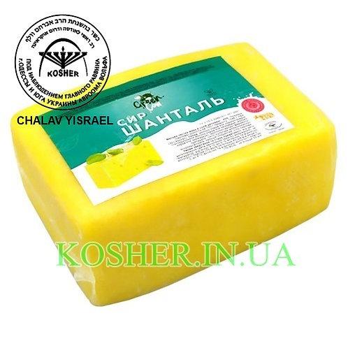 Сыр кошерный Шанталь 50% брусок, GreenCow, кг / גבינת צהובה שנטל