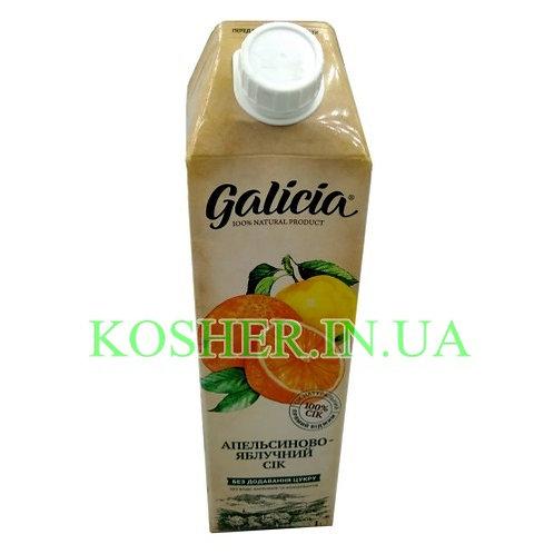 Сок кошерный Апельсиново-Яблочный 100%, Galicia, тетрапак 1л