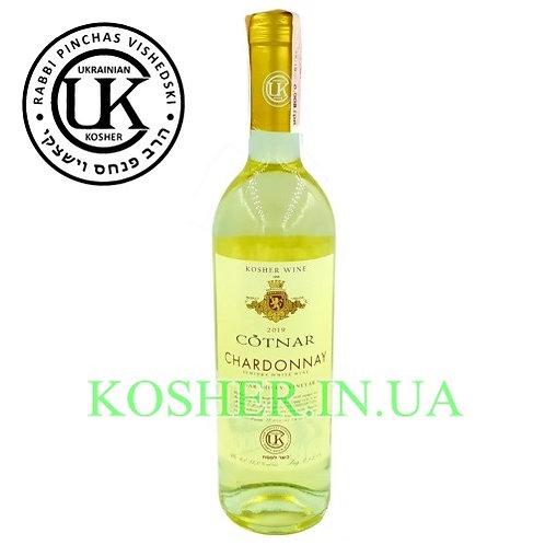 Вино кошерное Шардоне белое полусухое, Cotnar, 0.75л
