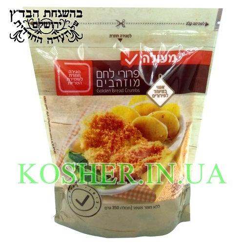 Сухари кошерные панировочные, Meule, 350г / פירורי לחם מוזהבים