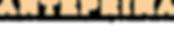 ANTEPRIMA Logo.png