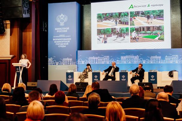 Выступление на семинаре Минстроя России в г. Казань