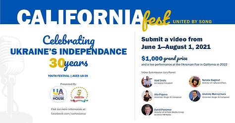 UAH CaliforniaFest 2021