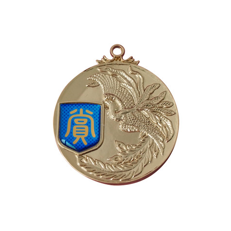 HSメダル