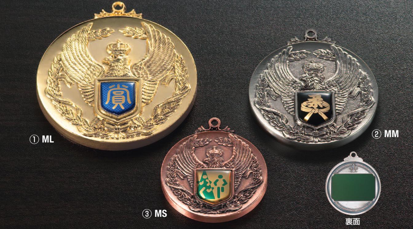 HVMメダル