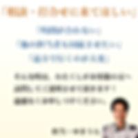 訪問打合サイドバナー.jpg