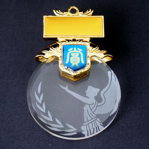 CRMメダル