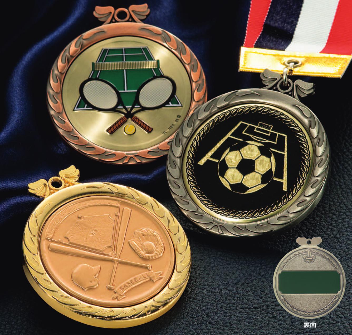 MXメダル