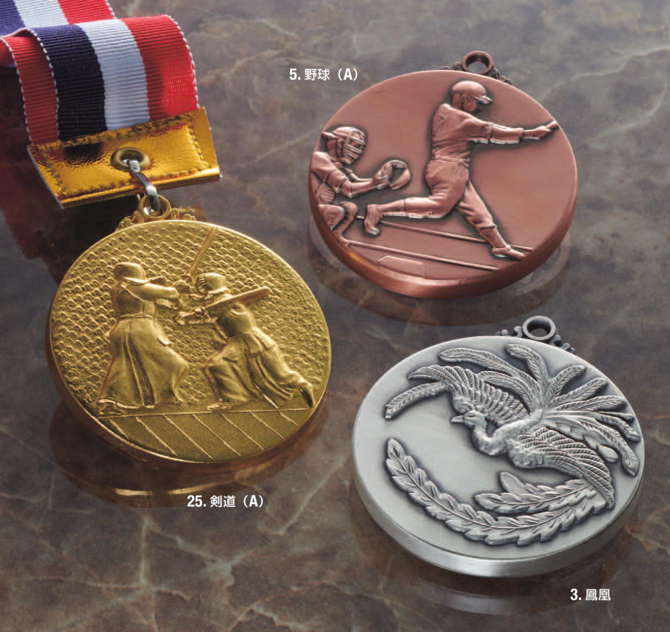 MBSメダル